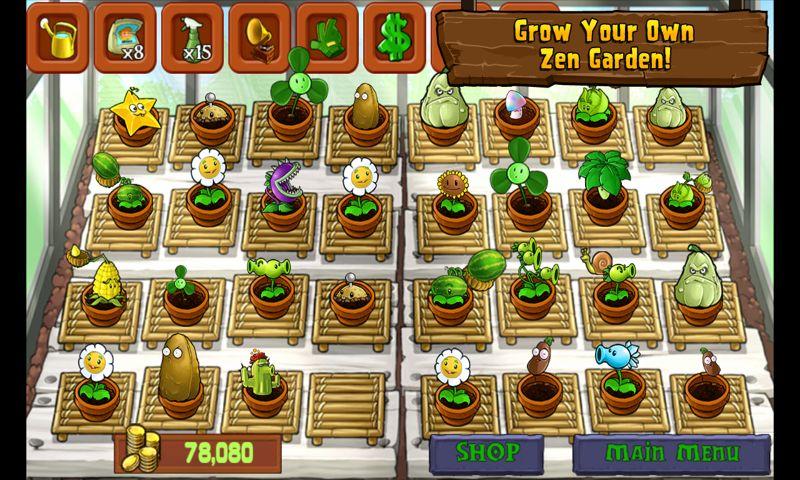 植物大战僵尸市场版