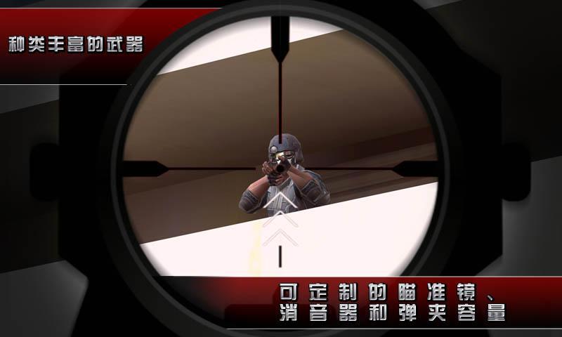 杀手2-影子阴谋破解版