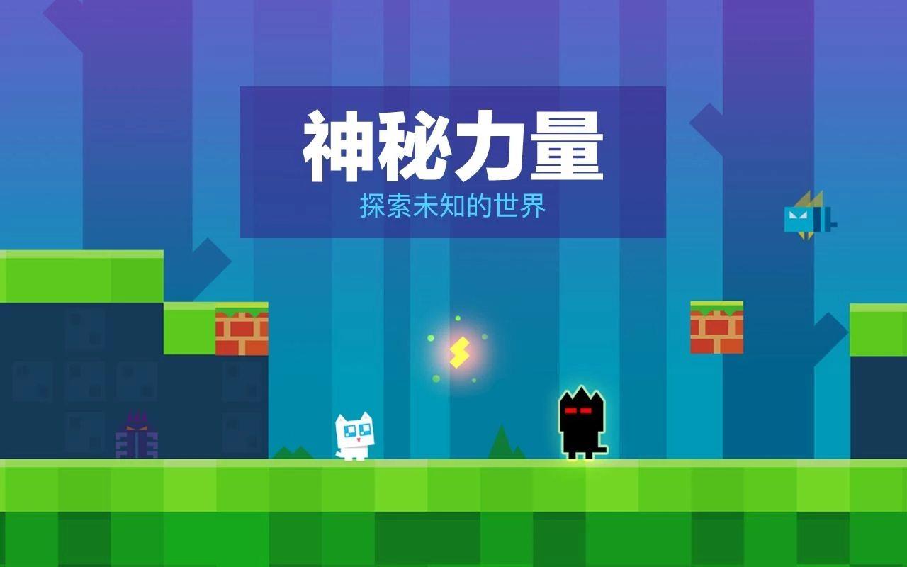 超级幻影猫修改版