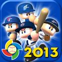 实况野球 2013