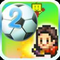 冠军足球物语2汉化修改版