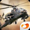 炮艇战:3D直升机中文破解版