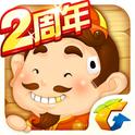 欢乐斗地主(QQ游戏)