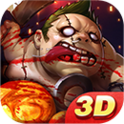 刀塔英雄3D(BT版)
