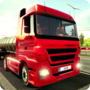 卡车模拟器2018修改版