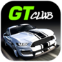 GT:速度俱乐部 Mod