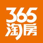 365淘房