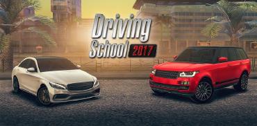 驾驶学校2017修改版