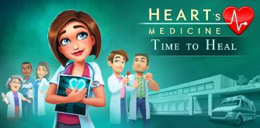 中心医院2:治愈时光解锁版
