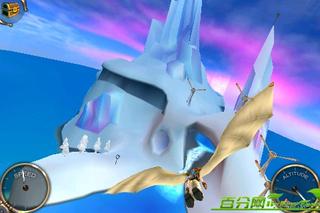 奇幻飞翔2