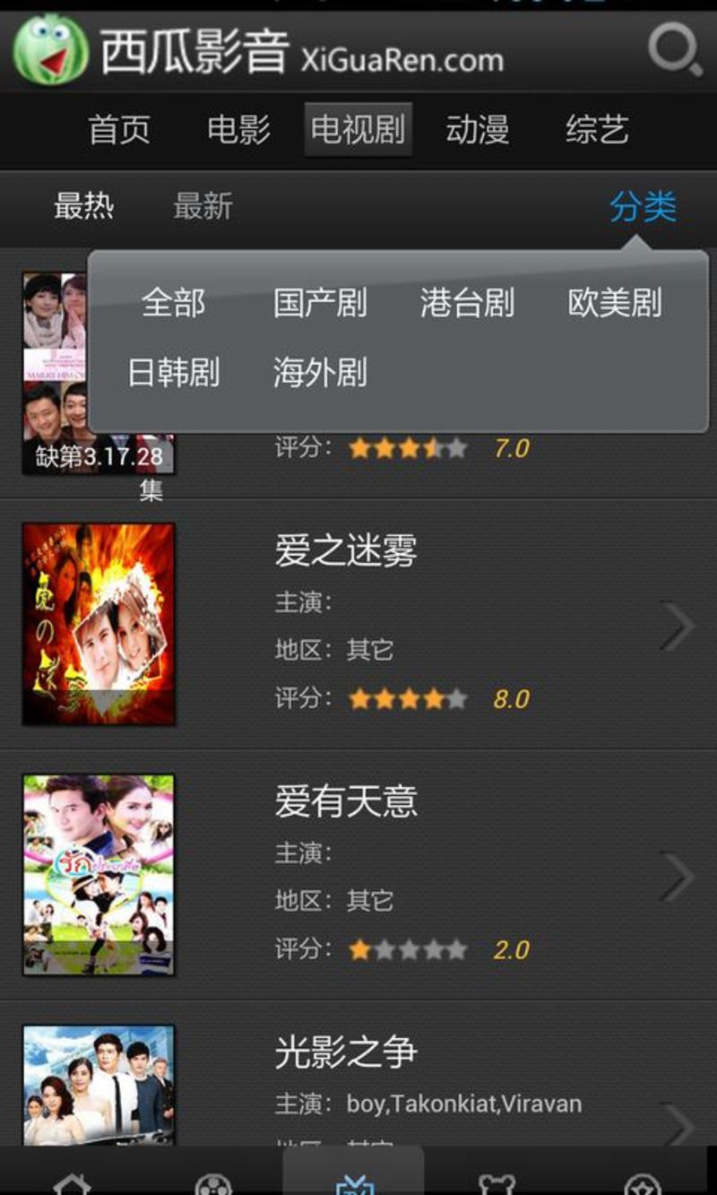 刘老根3西瓜影音 刘老根3西瓜免费观看