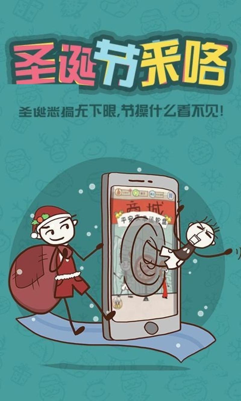 史上最坑爹的_眼珠祖玛 含数据包 v1.6.1手机版下载 眼珠祖玛 含数据包