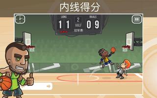 篮球之战修改版