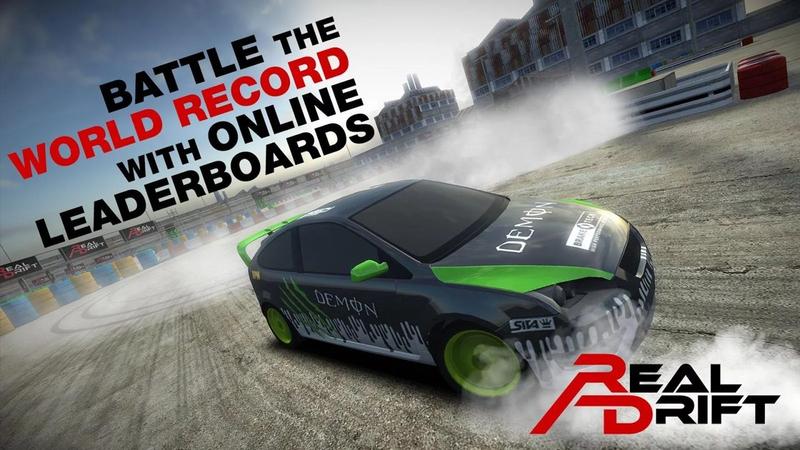 real drift car racing 破解 版