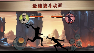 shadow fight 2 破解 版