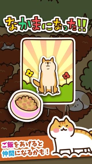 猫咪田园 Mod