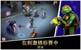 忍者神龟:传奇 Mod