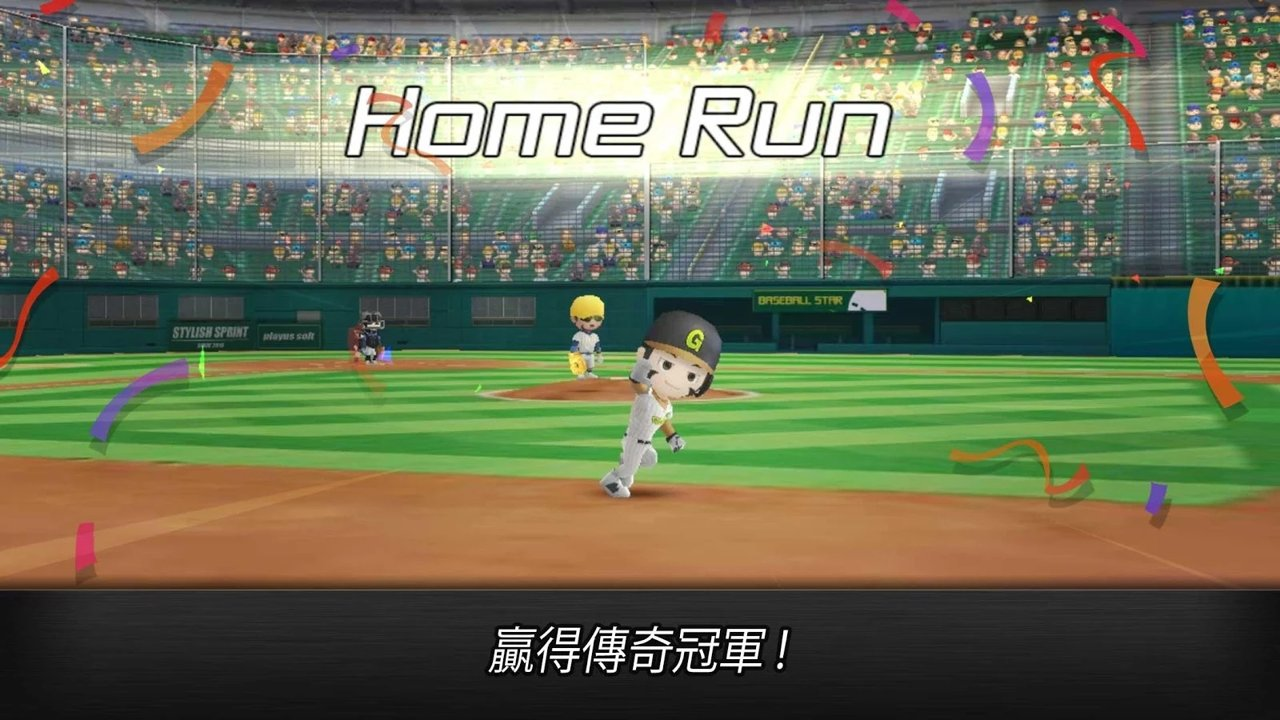 棒球 英雄 破解