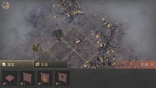 黑暗幻想生存(作弊器) Mod