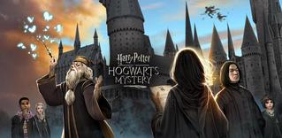 哈利波特:霍格沃茨之谜