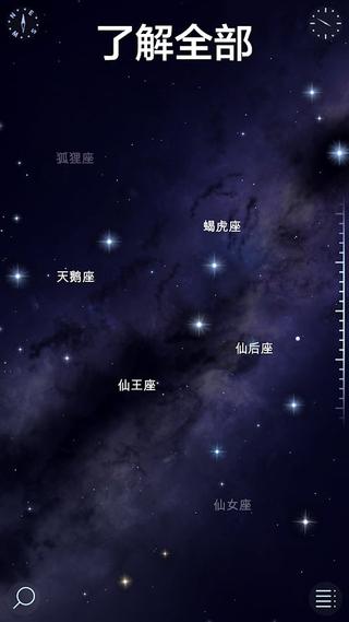 星空漫步2修改版