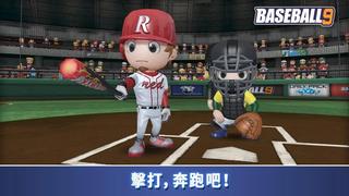 职业棒球9修改版