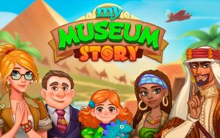 我的博物馆故事修改版