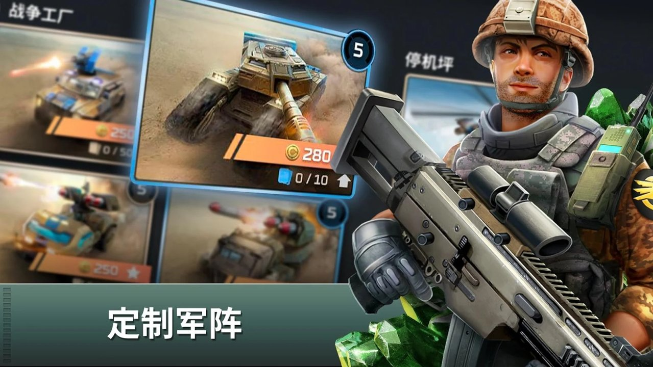 fort conquer 破解 版