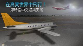 航空公司指挥官修改版