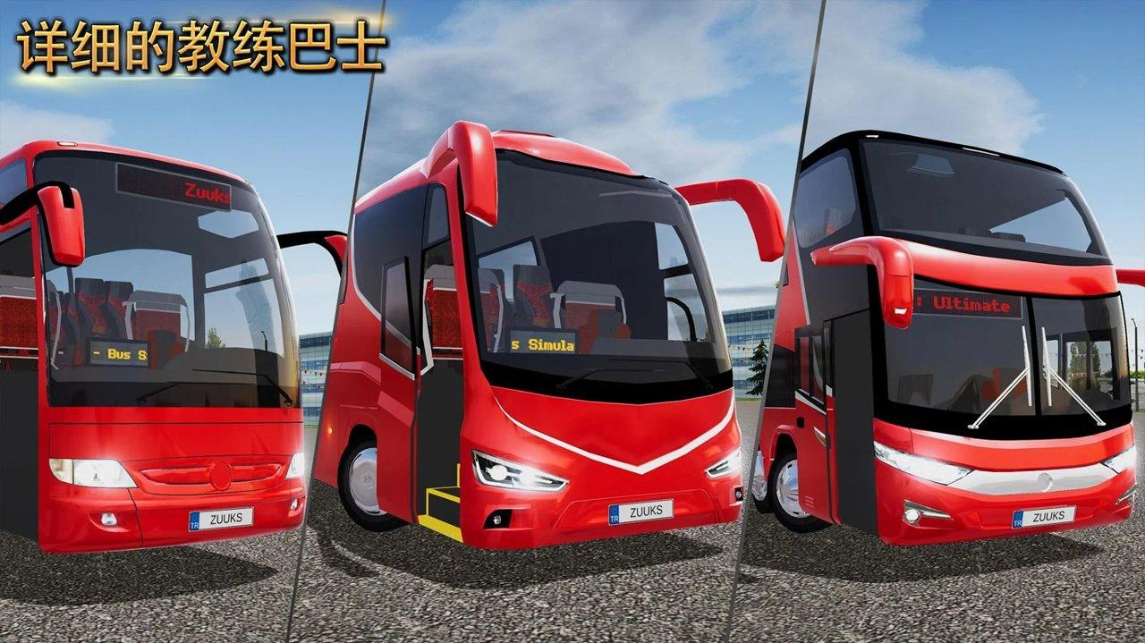 truck simulator pro 2 破解 版