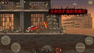 死亡战车2 Mod