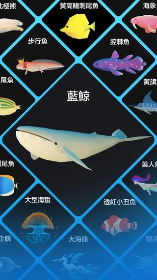 深海水族馆-愈合水族馆(VR)修改版