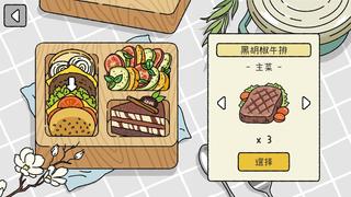 萌宅物语(菜单版) Mod