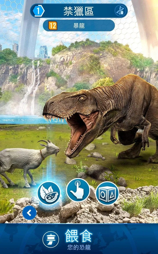 侏罗纪世界:适者生存 Mod