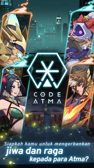 Atma密码