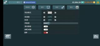 驾驶学校模拟汉化版 Mod
