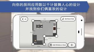 房屋设计师:室内设计 Mod