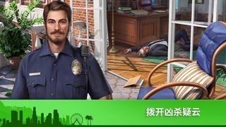 犯罪之谜 Mod
