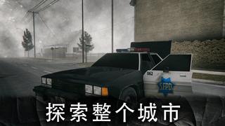 死亡公园2(作弊器) Mod