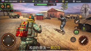 前锋专区:3D在线射击 Mod