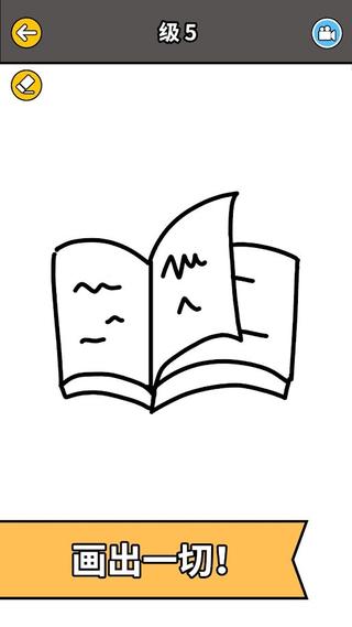 绘画故事 Mod