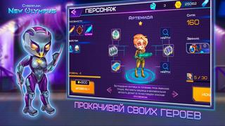 赛博朋克:新奥林巴斯闲置RPG
