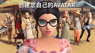 模拟生活:3D虚拟世界(作弊器) Mod