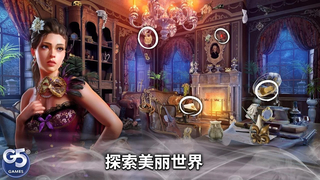 歌剧之谜:幽灵秘密 Mod