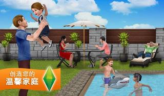 模拟人生畅玩版中文版