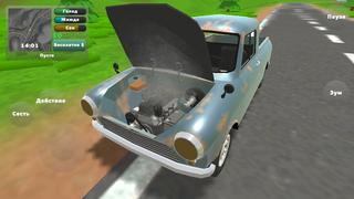 皮卡车 Mod
