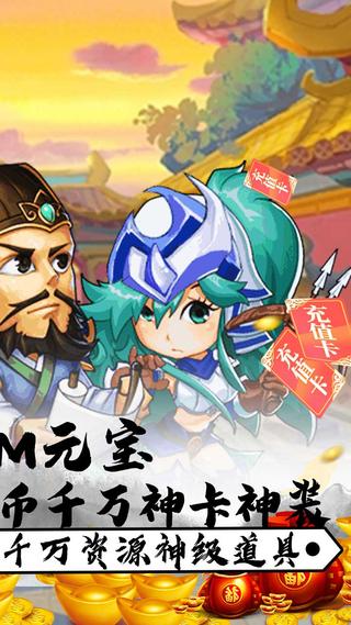 斗魂-送至尊GM