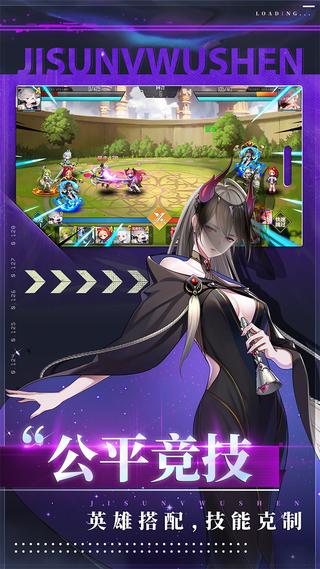 极速女武神-20倍加速版