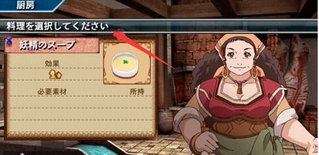 幻想水浒传: 百年交织