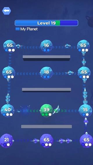 太空接管:战略游戏